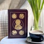 The Ignatius Bible - RSV Second Catholic Edition