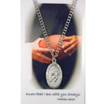 Pewter St. Christopher Medal with Prayer Card - Football