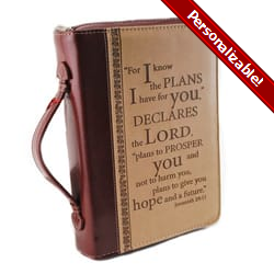 Faux Leather Bible Cover with Scripture verse, Medium