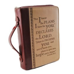 Lux Leather Bible Cover with Scripture Verse, Large