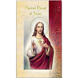 Sacred Heart of Jesus -  Folded Prayer Card