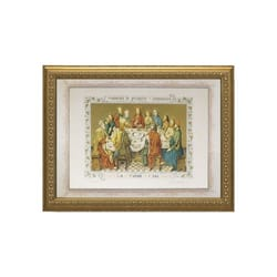 Souvenir de Premiere Communion (Print of Last Supper Tapestry) w/ Gold Frame (28x20)