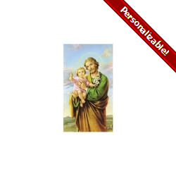 St. Joseph Personalized Prayer Card (Priced Per Card)