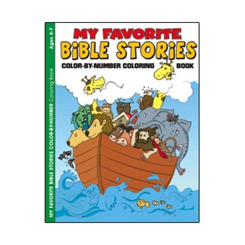 My Favorite Bible Stories Coloring and Activity Book (4-7) 1055529
