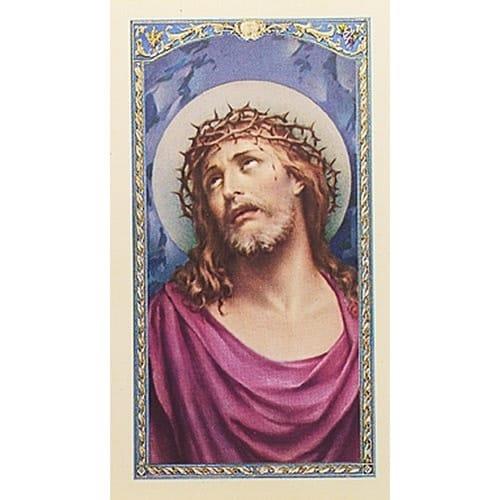 Prayer of St. Gertrude the Great - Prayer Card