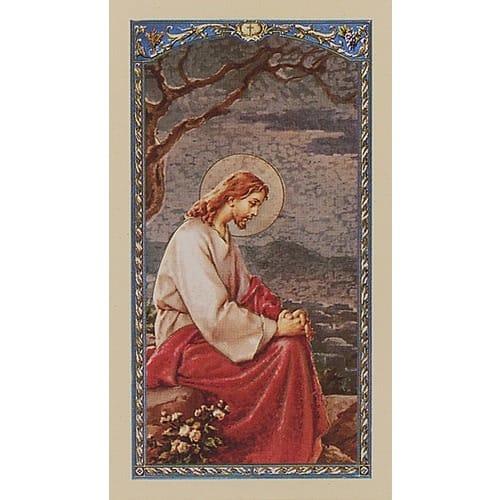 Pray for Me - Prayer Card