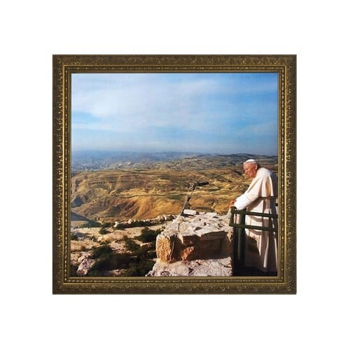 John Paul II on Mount Sinai w/Gold Frame (13x13)
