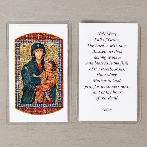 Mary Mother of the Church Personalized Prayer Card