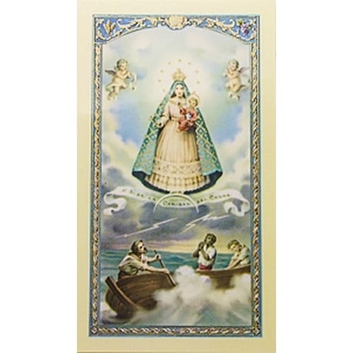 Oración a Nuestra Señora de la Caridad del Cobre (Our Lady of Charity) -  Spanish Prayer Card