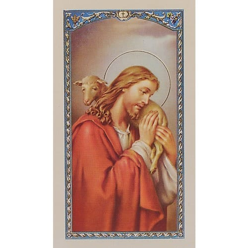 Prayer in Time of Distress - Prayer Card