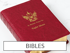 Bibles - St Michael