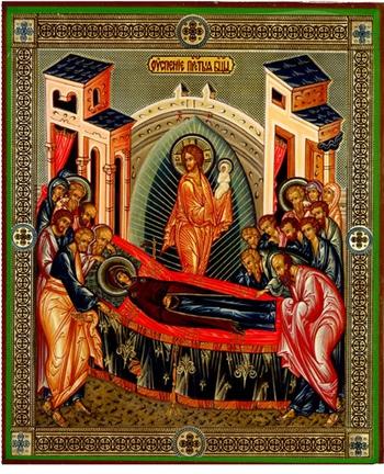 Dormition of the Virgin Icon