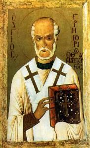 St. Gregory Thaumaturgus